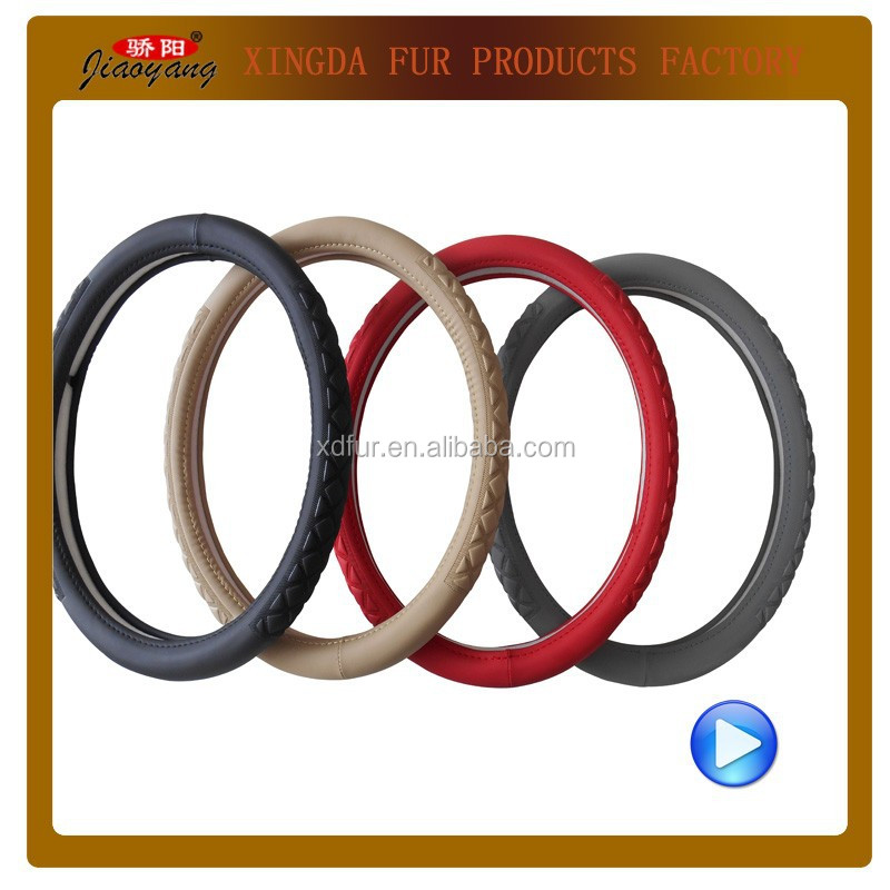 leather automotive interior decoration Automotive trim