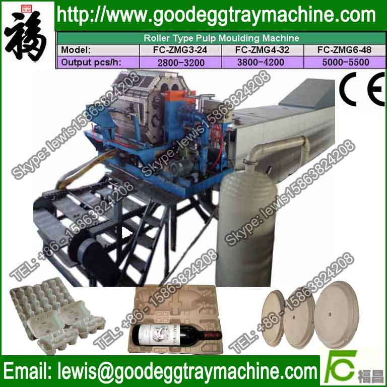 waste paper recycling machine/face mask egg tray plant prices