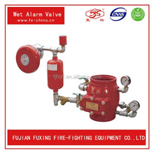 Wet type automatic reaction water sprayer fire alarm valve system