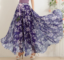 STKKOO Summer Fashion Peacock Feather Fake Silk Elastic Waist Big Bottom Printed Beach Skirt Women Full Long Chiffon Skirt