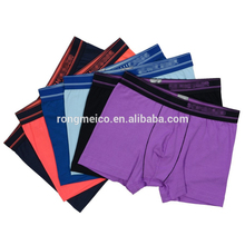 Best custom supplier men anti-Bacterial underwear with butt plug good quality