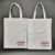 Promotional small white bamboo fiber fabric tote bag