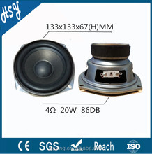 High quality 4ohm 20w 5.25 inch subwoofer speaker