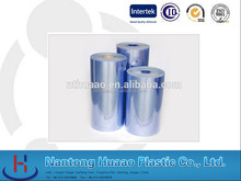 pvc sheet packing film material nantong huaao plastic