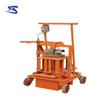 soil brick making machine in india,cement making machine in india
