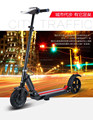 fashionable folding adult e-scooter with LED lamps and horn