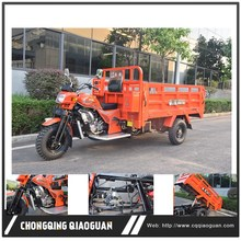 Chongqing factory 250cc motorized 3 wheel cargo tricycle for sale
