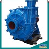 Industrial Centrifugal domestic sewage pumps