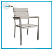 Aluminum frame polywood outdoor furniture living room dining chair