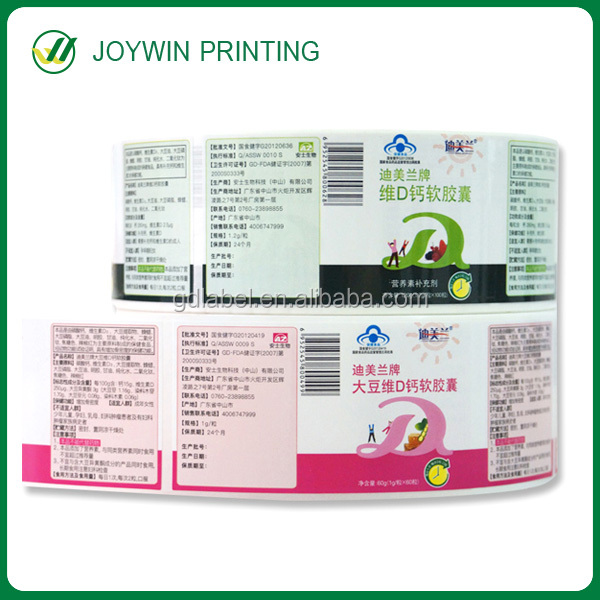 custom waterproof self adhesive gloss paper label for plastic bottled health care products