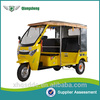 Electric cargo battery power tricycle