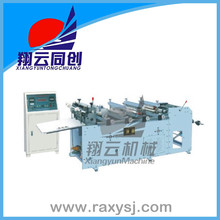 XY-350 Computer-controlled Multifunctional Bottom-sealing PE Bag Making Machine