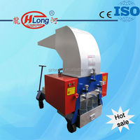 Waste PP PE film plastic crushing machine/waste plastic film crusher