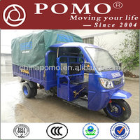 2014 Popular Hot Sale Strong Heavy Load Ability 250cc China Cargo Tricycle With Cabin