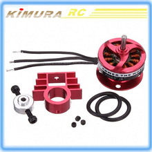 EMAX CF2805 2840KV Brushless Outrunner Motor With Propeller Saver Heat Sink For RC Model Airplane Plane Parts