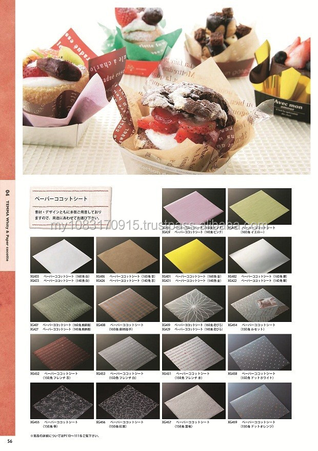 Food Decoration Paper