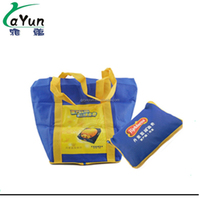 wholesale fashion custom made polyester folding shopping bag china