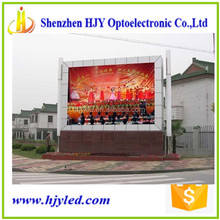 shenzhen wonderful high technology advertising video led board display