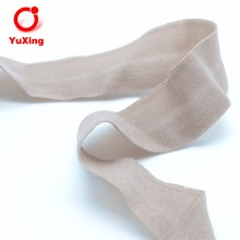 underwear binding tapes 15mm folding elastic Shoulder Strap Bra Strap