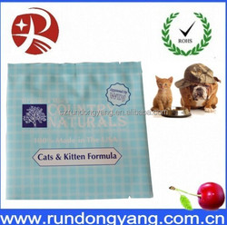 cats and kitten food packaging bag
