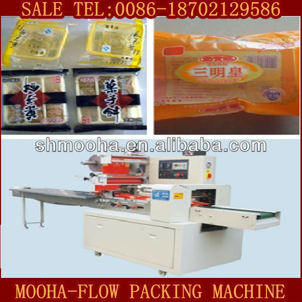 NewYork Cheese Cake Flow/Pillow Packing Machine