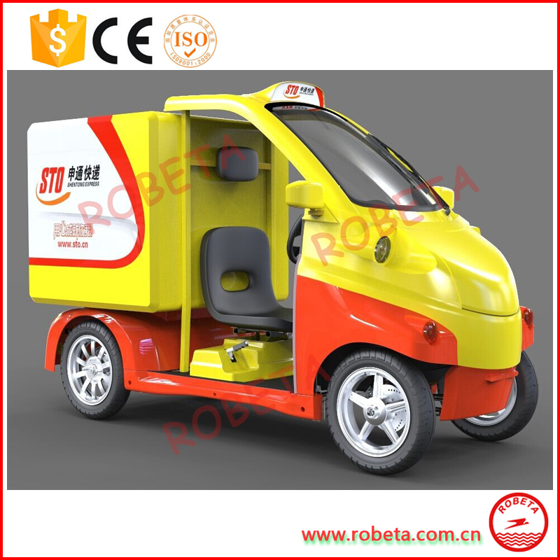 cargo trike electric mini car / China cargo motorcycle with pizza delivery box