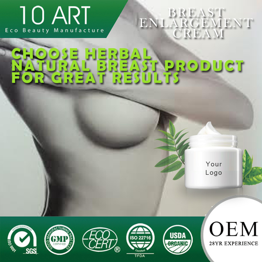 Supplier Organic Shea Butter Herbal Breast Enhancement Cream Gel