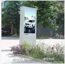 OEM outdoor lcd /LED touch advertising display screen