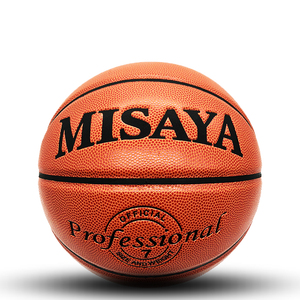 Basketball professional official size 7 ball high quality microfiber leather material ball custom printed basketball