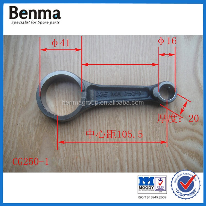 Chinese manufacture motorcycle spare parts aluminum connecting rods for 3 wheel CG200 motorcycle engine