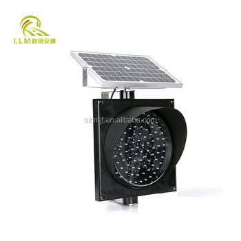 300mm solar powered traffic signal light with yellow color light
