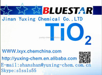 TITANIUM DIOXIDE RUTILE R838 (water based paint)