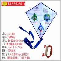 Competitive Price Kite Manufacturer In Weifang China Factory
