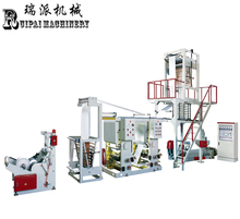 SJ model pe film blowing print machine