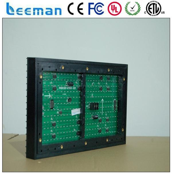 Free shipping leeman <strong>P10</strong> LED module flexible led scrolling sign promotion item