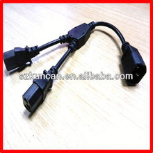 iec c13 to c14 y cable power extension lead