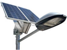wholesale separate integrated solar street light price