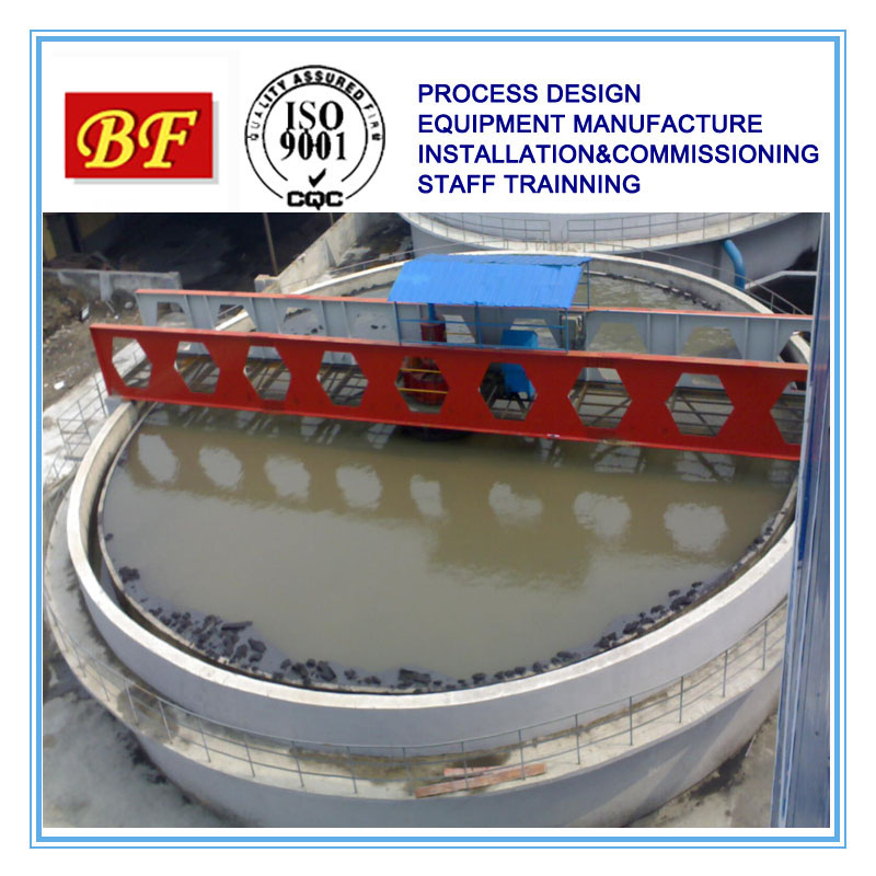china low price mining thickener , thickener mining