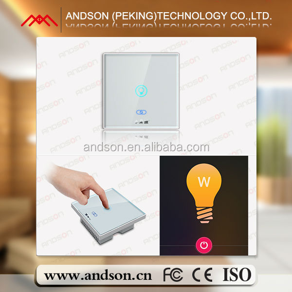 ANDSON -x10 smart home automation system/hotel automation system