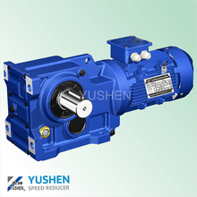 R series helical gear speed reducer for filter press