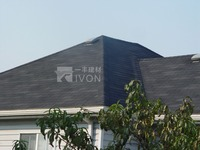 China Building materials factory waterproofing roofing shingles price