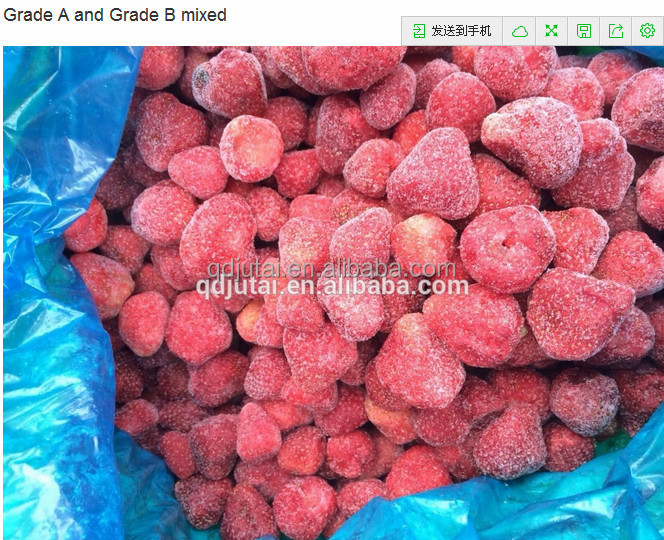 grade A frozen strawberries whole
