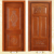 Mdf Solid Core composite hollow core interior doors
