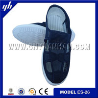 cheap cleanroom safety shoes/Anti-static Cleanroom boots