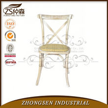 Direct From FactoryFine Price Modern Gold Dining Chair