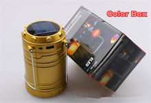 Newest Disaster Prevention Artifact 5W Multifunctional Hiking Camping Lamp Solar Rechargeable Lantern BXL-G85Z