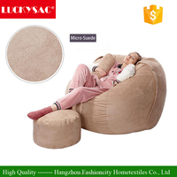 Beige Suede Dia180cm Large Bean Bag