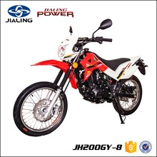 best selling 250cc motocross with good quality