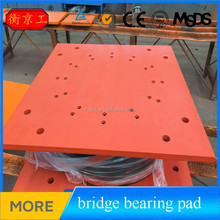 2017 Hengshui Jingtong HDR rubber bridge bearing