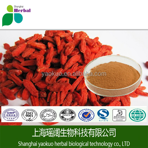 100% Natural pure organic goji berry wolfberry extract